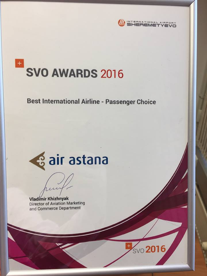 Enlloy Aviation - SVO AWARDS 2016